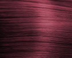 Amend cikir intensy coloração 9.98 - marsala